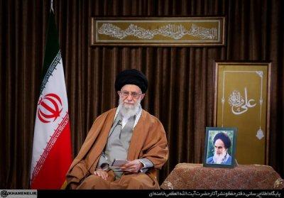پیام نوروزی رهبر انقلاب اسلامی به مناسبت آغاز سال ۱۳۹۸